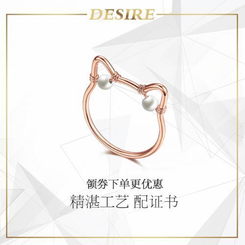 18K玫瑰金珍珠戒指 女 猫咪女戒 可爱百搭
