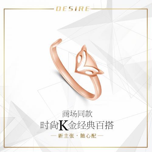 18K金首饰 K金玫瑰金 狐狸女戒 彩金戒指 女