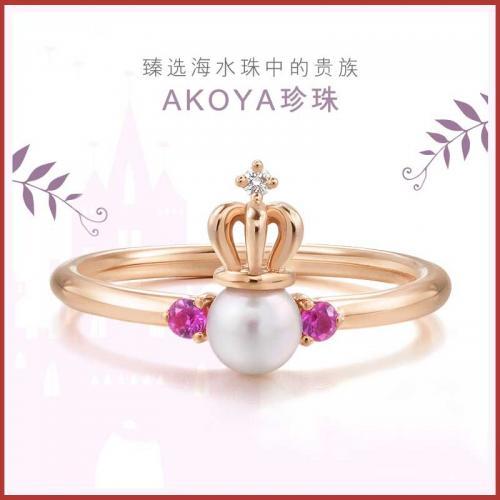 18K金红色黄金La Pelle皇冠珍珠戒指
