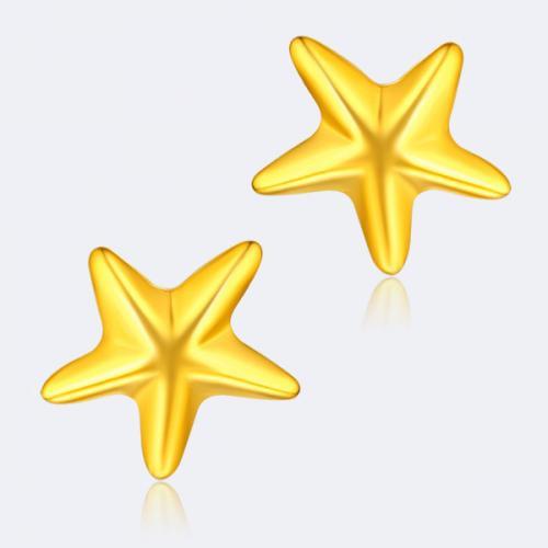 18k金耳钉女彩金黄金色耳环海星光面迷你耳饰