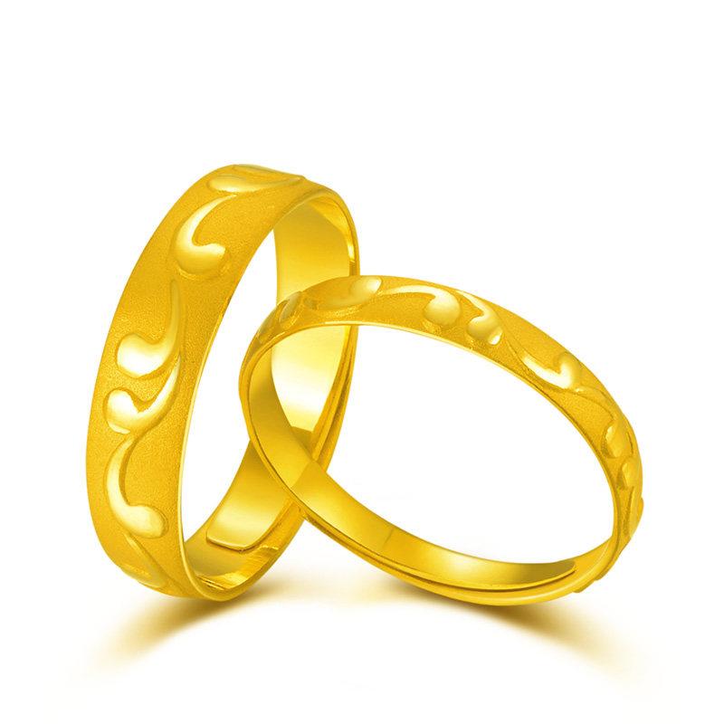 黄金足金缠枝男戒女戒情侣对戒指