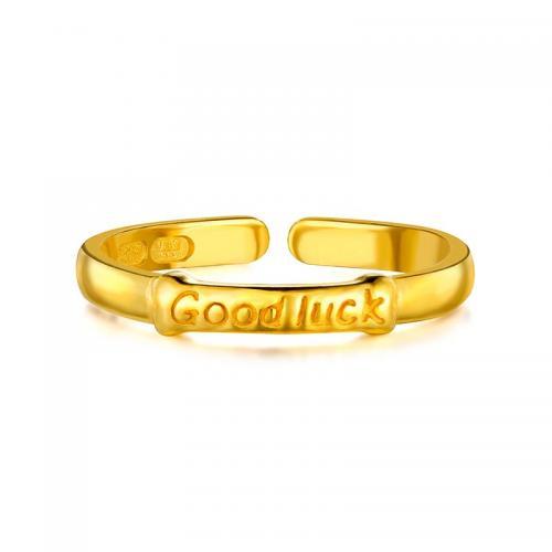 黄金戒指女小骨头足金指环可调节开口戒计价