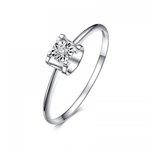 18K白金色钻石戒指 钻戒女正品20分四爪牛头显钻求婚结婚钻...