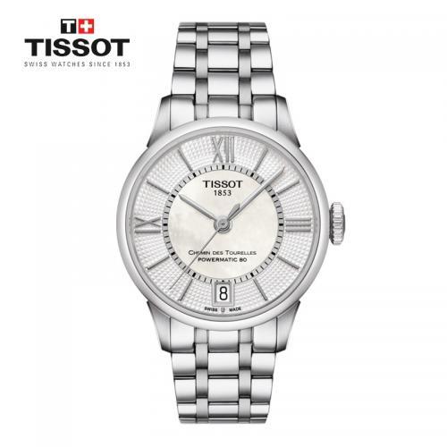 天梭(TISSOT)瑞士手表 杜鲁尔系列钢带机械女士手表T0...