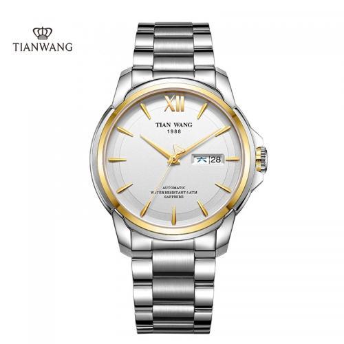 天王表(TIANWANG)手表 征服者系列钢带机械表商务男士...