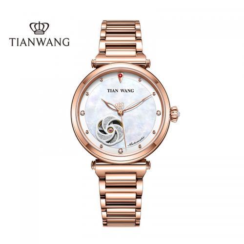 天王表(TIANWANG)手表 MISS ONE系列女士手表...