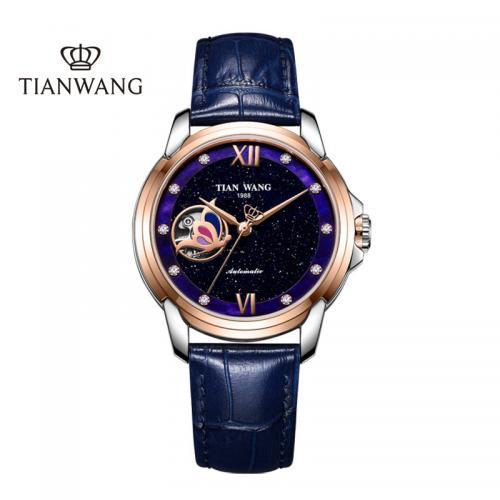 天王表(TIANWANG)手表 女士手表皮带机械表潮流时尚休...