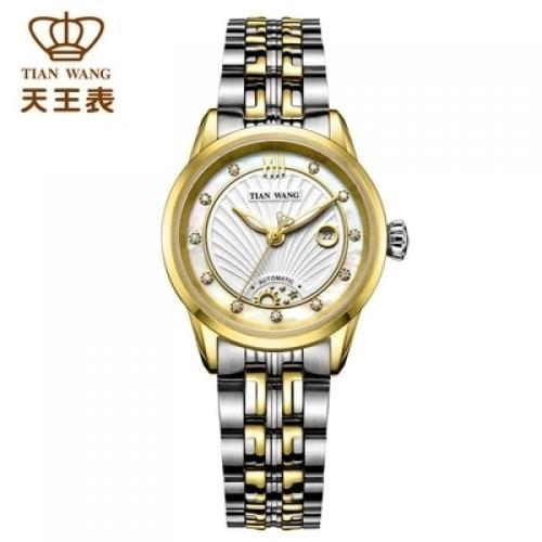 天王表(TIANWANG)手表 领航系列女士钢带机械手表 金...