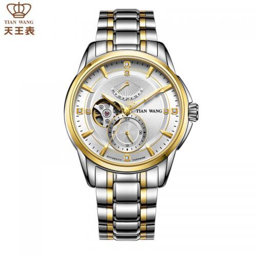 天王表(TIANWANG)手表 领航系列男士机械商务休闲手表...